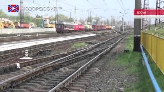 Сырье для металлургических заводов ДНР