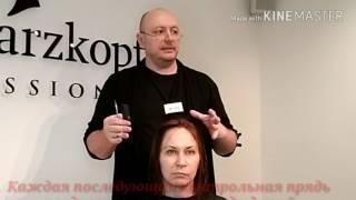 Вторая ошибка парикмахера