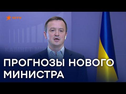 Новый министр экономики Игорь Петрашко дал свой прогноз экономике Украины