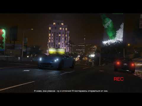 Grand theft auto видео секса