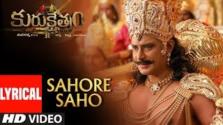 Sahore Saho Lyrical Video Song | Kurukshetram Telugu Movie | Darshan | Munirathna | V Harikrishna