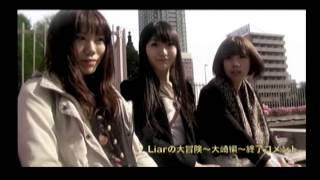 (#02)特盛Liar 町田有沙 検索動画 4
