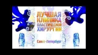 видео Хорошая ветеринарная клиника в Алматы