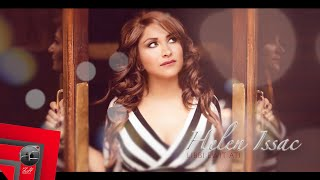 Helen Isaac - Libbi Ewit Ati (Official Lyric Video) 2017 Video