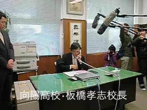 新・岡山県ニュース「関西高校野球部が選抜出場を報告」 | Doovi