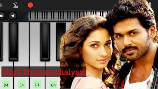 #paiyaa #ThuliThulimazhaiyaisong - Thuli Thuli mazhaiyaai Song |Paiyaa Movie |Piano cover|tutorial|