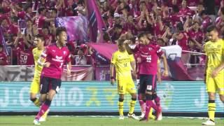 2017年7月8日(土)に行われた明治安田生命J1リーグ 第18節 C大阪vs...