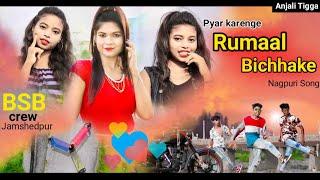 Ranchi kar chodi mane badi badmash re/ New Nagpuri Sadri dance video 2020/ Anjali Tigga/Dilu Dilwala