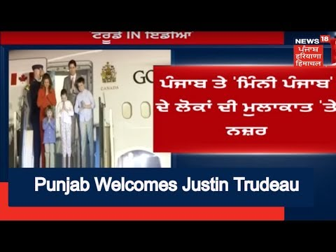 Capt. Amarinder Singh To Welcome Canada's PM Justin Trudeau To Punjab With Open Arms
