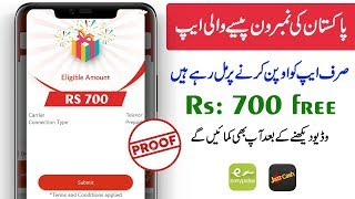 How To Earn Money Online From Bank Alfalah | Urdu Hindi Tutorial