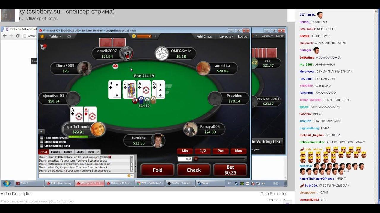 Как обыграть казино в сампе