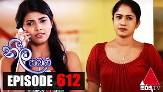 Neela Pabalu - Episode 612 | 05th November 2020 | Sirasa TV Thumbnail
