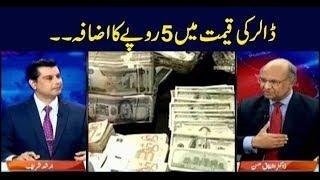 Power Play | Arshad Sharif  | ARYNews | 16 May 2019