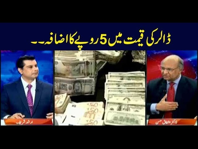Power Play | Arshad Sharif  | ARYNews | 16 May 2019