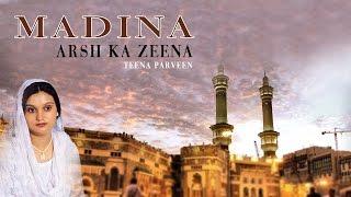 Best Qawwali Song Teena Parveen - (Madina Arsh Ka Zeena Hain) | More Dil Mein Madina | Teena Audio