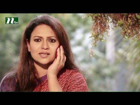 Jhora Patar Ghran l Richi Solaiman, Nova, Faisal Rajib l Drama & Telefilm