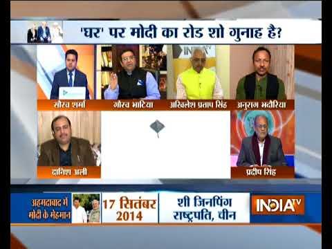 Congress attacks PM Modi for taking Netanyahu to Gujarat