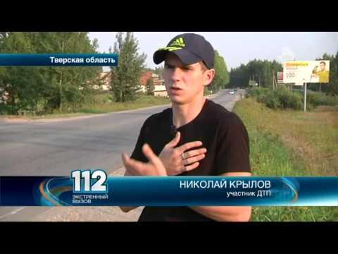 В отношении начальника колонии в Тверской области возбудили дело