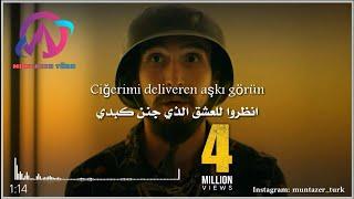 اغنية التمساح جليل من مسلسل الحفرة مترجمة للعربي كاملة _ Timsah Celil müzik - Çukur şarkısı