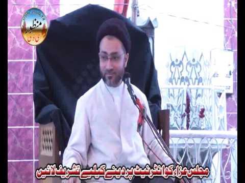Allama Shahenshah Hussain Naqvi Biyan Quran aur Name  Shia   imam  Majlis 4 Khumsa 2017 Jhang City thumbnail