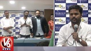 Sandeep Mukthla Elected As TITA President On Online Voting | Hyderabad | V6 News