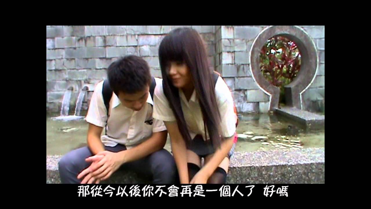 20110709 巧育大傳1st 成發 - 巧育狂想曲 [ 高一愛情片 - 育見你‧戀上你 ]
