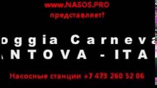 Насосные станции и насосы Россия, Казахстан(Насосные станции! Только профессиональное насосное оборудование! http://nasos.pro http://agropoliv.kz + 7 910 240 25 25;..., 2013-07-12T14:55:42.000Z)