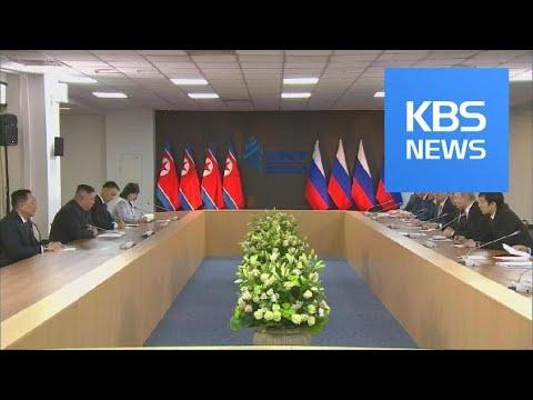 ESTABLISHING PEACE / KBS뉴스(News)