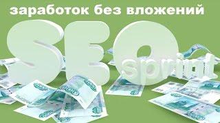 Appflow Деньги за регистрацию