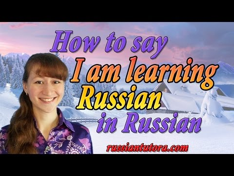 How to say I am learning Russian in Russian