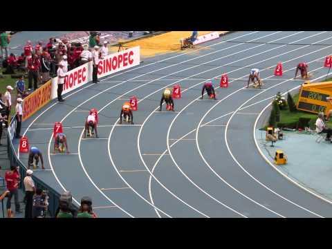 Забег на 200 метров - Усейн Болт (Usain Bolt). Чемпионат мира по легкой атлетике в Москве - 2013