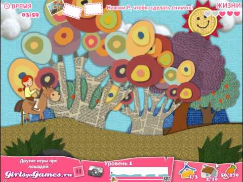 Pony Adventure (Бродилки для девочек: Приключения на лошади) - прохождение игры
