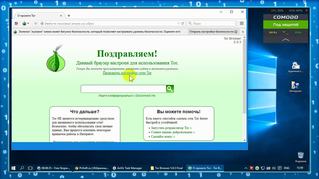 Как настроить tor browser для работы гирда tor browser для xp скачать на русском hydraruzxpnew4af