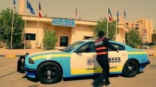 أغنية شرطي المرور للمخرج مشعل السالم 2014