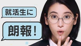 本当に満足できる就職を。マイナビ2019 https://job.mynavi.jp/conts/20...
