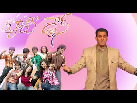 Salman Khan In Hindi Remake Of Telugu Film 'Happy Days'?