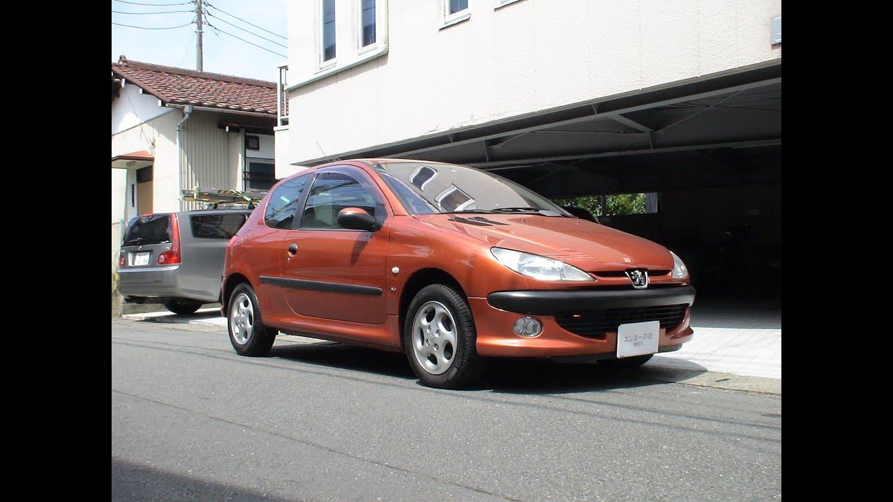 Peugeot 206 Xs  U0026 39 2000