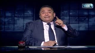 المصري أفندي| مع الإعلامي محمد علي خير الحلقة الكاملة 17 أغسطس 2019