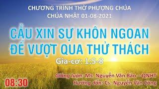 HTTL PHAN RANG - Chương trình thờ phượng Chúa - 01/08/2021