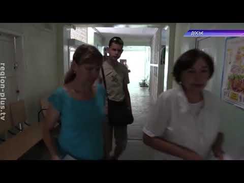 МТВ-плюс Мелитополь: Найголовнішу лікарню району віддали місту
