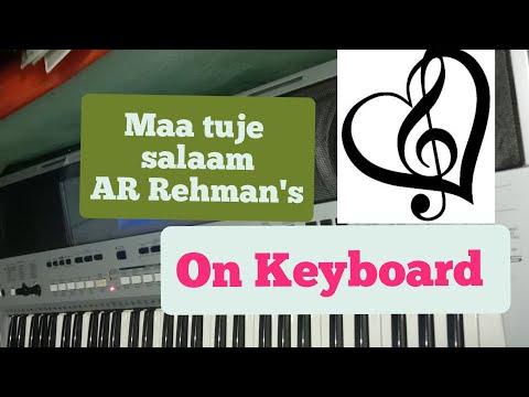 maa-tujhe-salaam-|-shankar-mahadevan-|-on-keyboard