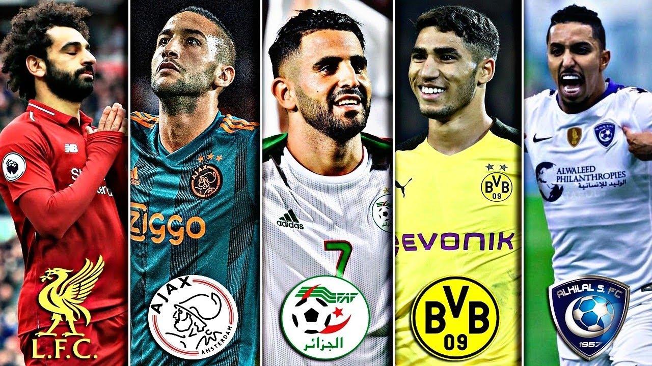 عندما يسجل النجوم العرب أفضل هدف في مسيرتهم 🔥 قشعريرة كرة القدم