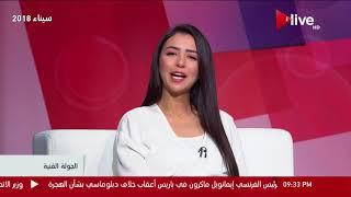 الجولة الفنية - محطات مهمة في حياة محمد عادل إمام