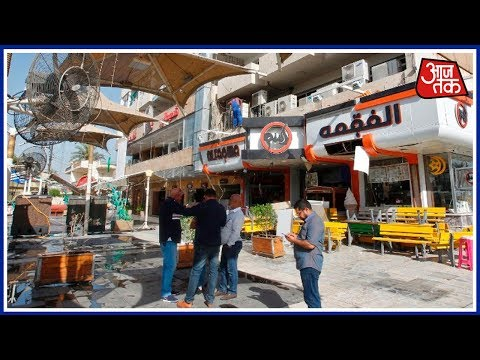 ISIS Bombs An Ice Cream Parlour In Baghdad
