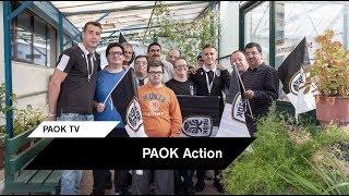 Μοίρασαν χαμόγελα οι Πέλκας και Ζίβκοβιτς - PAOK TV
