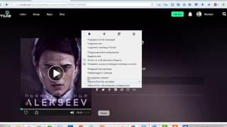 Smule как сохранить видео - Freshtube ru