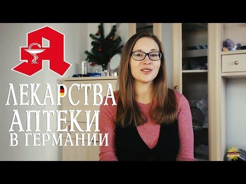 Мобил Элемент: вакансии и работа в компании (Москва)