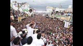 YS Jagan Grand Entry in Akividu Praja Sankalpa Yatra || West Godavari Dist || Sakshi TV