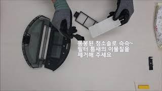 국가대표 로봇청소기 [라이프로] RX5 RX9 기본 먼…
