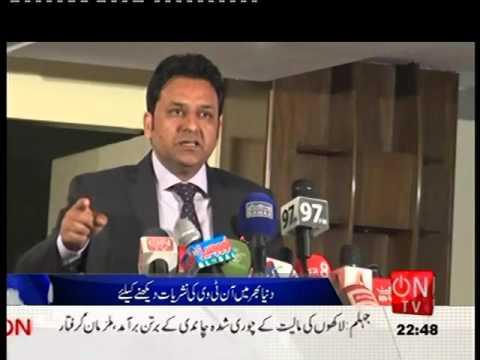 Pakistan Overseas convention Gujrat 13.2.2014 part 2 on ON TV